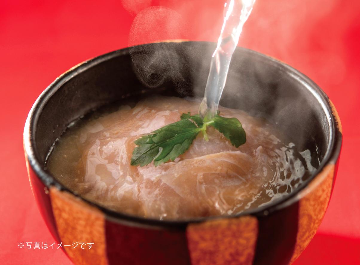 天然鯛茶漬け〔冷凍タイプ〕