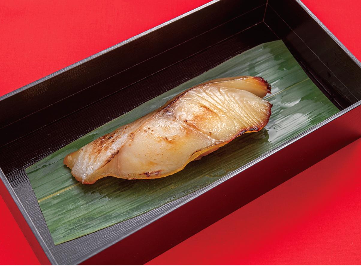 本日の焼魚 銀たら西京焼き